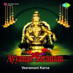 Ayyanae Saranam