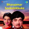 Bharyamar Sookshikkuka (Original Motion Picture Soundtrack)