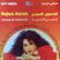 Najwa Karam - Shams El Ghinniyeh