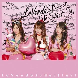 Яe:Start – EP – LoVendoЯ