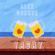 Tagay - Alex Corner