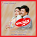 Ravi Varma (Original Motion Picture Soundtrack) - EP - Upendra Kumar