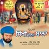 Sikhi Diyan Shaana