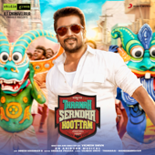 Thaanaa Serndha Koottam (Original Motion Picture Soundtrack)  EP-Anirudh Ravichander