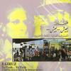 Fairouz, Nawal El Kak & Nasry Shams El Din - Shou Gayeb Shou Gayeb artwork