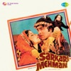 Sarkari Mehman Original Motion Picture Soundtrack