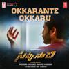 Okkarante Okkaru (From