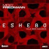 Eshebo (feat. Hila Ben Saadon)
