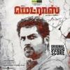 Madras Original Background Score