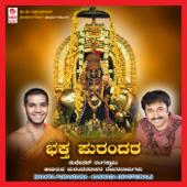 Bhakta Purandara
