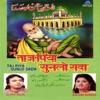 Taj Piya Sunlo Sada