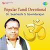 Popular Tamil Devotional Single