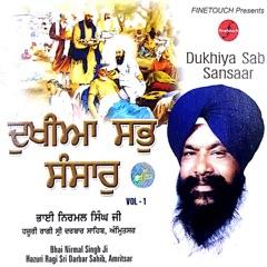 Dukhiya Sab Sansaar, Vol. 1