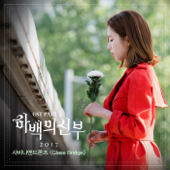 [Download] Glass Bridge MP3