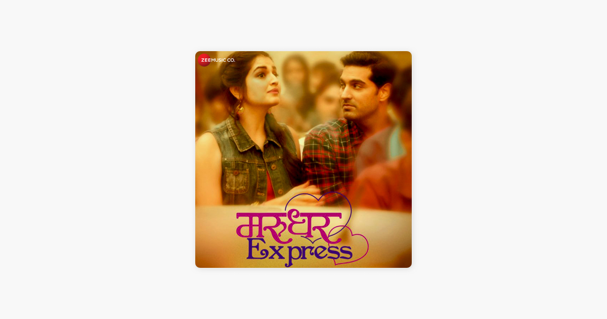 what was the first iphone marudhar express original motion picture soundtrack by 18221