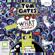Liz Pichon - What Monster? - Tom Gates Book 15 (Unabridged)