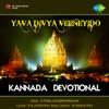 Yava Divya Veeneyido Kannada Devotional