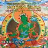 The Sound of Green Tara for Mindfulness - Penpa Lama