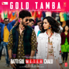 Gold Tamba (From