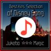 Mickey Mouse Club (Nice & Smooth Marimba Short Version) - Jukebox ☆☆☆ MAGIC