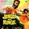 Jangal Mein Mangal Original Motion Picture Soundtrack
