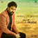 "Daana Paani (From ""Daana Paani"" Soundtrack) [with Bir Singh] - Amrinder Gill"
