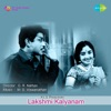 Lakshmi Kalyanam (Original Motion Picture Soundtrack) - EP