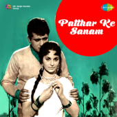 Download Bataoon Kya Lana - Lata Mangeshkar Mp3 free