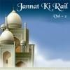 Jannat Ki Rail Vol 2