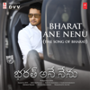 Bharat Ane Nenu (The Song Of Bharat) [from