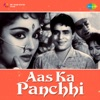 Aas Ka Panchhi (Original Motion Picture Soundtrack)