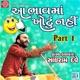 Aa Bhavma Khotu Nahi, Pt. 1 - EP