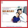 Prema Prema Prema Original Motion Picture Soundtrack