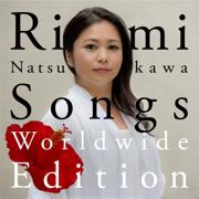 Nadasousou - Rimi Natsukawa - Rimi Natsukawa