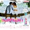 Undiporaadhey From Hushaaru Single