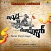 Kannada Deshadol (Original Motion Picture Soundtrack)
