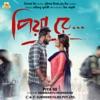 Piya Re From Piya Re Single