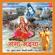 Ganga Maiya Jo Deti Hai Sab Kuchh Hamein - Kumar Sanjay, Mausami Benarji, Sonu & Neha