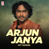 Arjun Janya Hit Songs - Arjun Janya