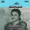 Meri Pasand Nayyara Noor Vol 1