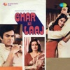 Ghar Ki Laaj Original Motion Picture Soundtrack