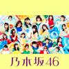 Jikochudeikou! - Nogizaka46