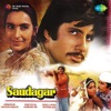 Saudagar Original Motion Picture Soundtrack