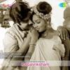 Vayal Varambil From Kalpavriksham Single