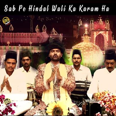 Sab Pe Hindal Wali Ka Karam Hai - EP - Arshad