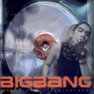 BIGBANG - We Belong Together feat. Park Bom