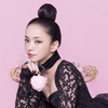 Hope(from BEST AL「Finally」) - Namie Amuro