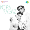 Kishore Kumar - Mera Jeevan Kora Kagaz artwork