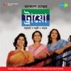 Akash Prantar Trio