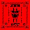 Lights Out - Single, 3TEETH & Ho99o9